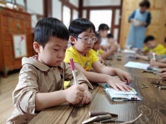 유치부-틈새 문화학교